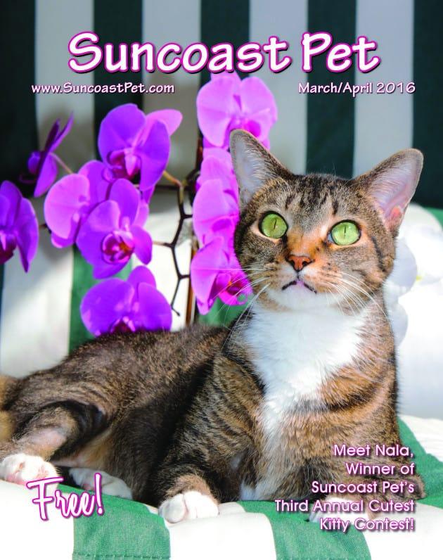 SUNCOAST PET COVER
